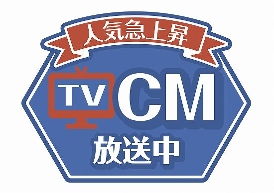 トヨタが東京五輪テレビCM中止の本当の理由は?賛否両論まとめ