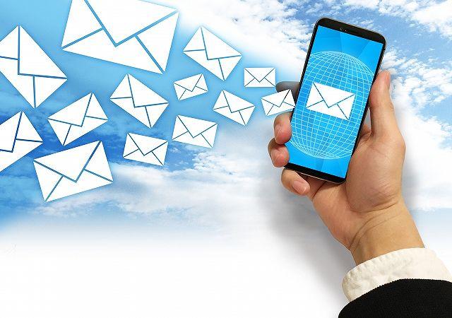 gmailにアクセスしたら400エラーが発生!ログイン不可!障害対処法